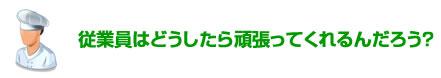 copy_staff.jpg